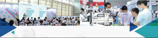 「SIAF广州自动化展」参观邀请函