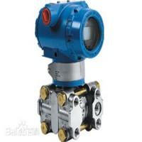 晶耀YK-103高静压数字压力变送器 生产厂家 压力变送器