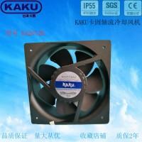 KAKU卡固 KA2072HA2 220V变频器电柜散热风扇