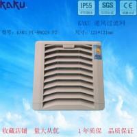 FU-9802A P3方形新款台湾卡固9cm风机