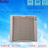 卡固FU9804A适合12CM17CM风扇 窗风扇通风过滤网