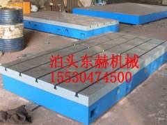 铸铁平台,现货2米3米4米平台,平板