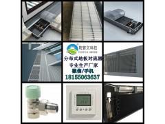 普文环境科技地板嵌入式对流散流器空调冷暖地板对流器