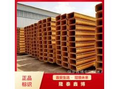 隆泰鑫博 阻燃低烟模塑料防火槽盒 模压电力用线缆槽盒
