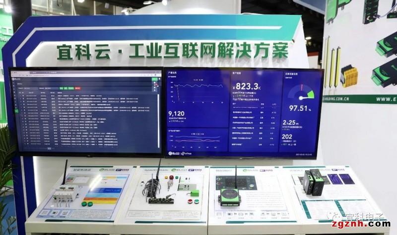 宜科亮相SIAF2021,聚焦自动化创新,拥抱数字化未来