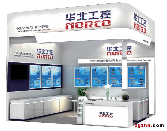 华北工控邀您3月相聚上海,见证中国机器视觉盛会