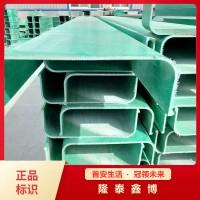 生产销售玻璃钢电缆防火槽盒 国标电缆管箱光缆槽盒厂家