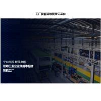 工厂运维中生产设备该如何管理,减少设备运行故障的方案