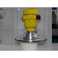 雷达液位计 调频连续波雷达液位计 智能高频雷达液位计