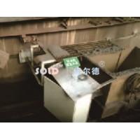 环冷机卸灰小车定位远程控制系统