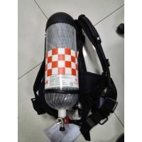 工业用正压消防空气呼吸器霍尼韦尔巴固c900
