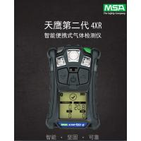 梅思安天鹰4xr多气体检测仪