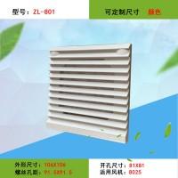 风机散热百叶窗网罩90*90散热风扇塑料过滤网罩防尘罩