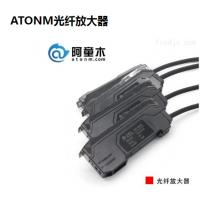 智能型数字光纤传感器