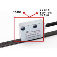 磁尺读数头阿童木MRR-H200D磁栅尺读数头