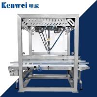 工业并联机械手小件物料输送码垛智能设备包装整理设备机械臂