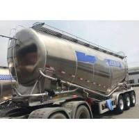 出售铝合金中密度粉粒物料运输半挂车铝合金粉罐车