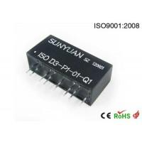 模拟信号隔离变送器ISO D-P-O-Q