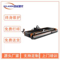 湖北管板一体光纤激光切割机不锈钢金属切割机