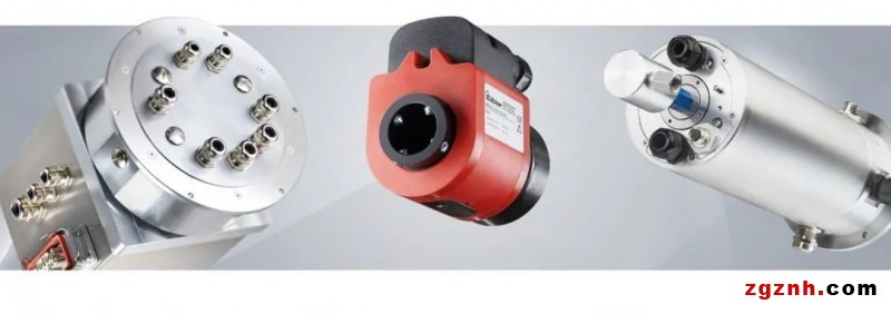 库伯勒新品:紧凑型大孔径滑环SR130系列