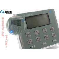 金属双张上料检测MDSC-1000C升级版系列