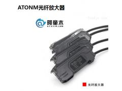 阿童木智能型数字光纤传感器