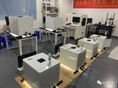 远荣智能经典案例:手机壳体组装辅料检测