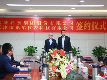 迅尔仪表与汉威科技集团达成战略合作,强强联手,助力企业腾飞!