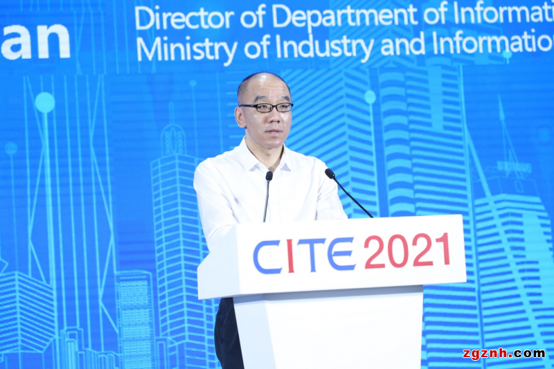 工业和信息化部电子信息司司长乔跃山 致辞