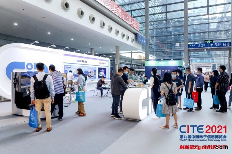 CITE2021:希迪智驾推出新一代园区自动驾驶物流车
