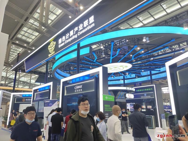 苏州超集信息携液冷解决方案出席CITE2021