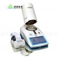 糕点水分测量仪使用注意事项