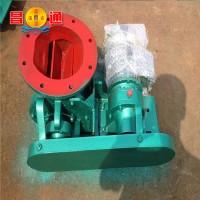 星型卸料器装置除尘设备排灰送风给料机生产定制