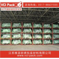 VCI膜  VCI气相膜  VCI气相薄膜,高效防锈
