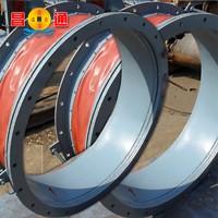 现货不锈钢非金属补偿器生产厂家清库存