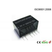 两线制无源型4-20mA转电压信号低成本转换器