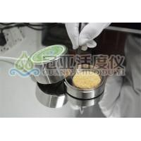 绿豆沙水分活度水分仪品牌厂家