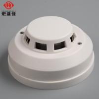 宏盛佳耐高温有线联网开关量烟感器继电器信号输出烟感探测器