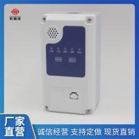 高灵敏度吸气式感烟探测器/极早期互联网数据烟雾报警器
