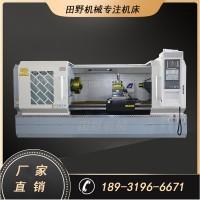 高精度数控设备机床 沈信机床专业生产CAK80285数控车床