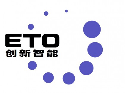智能化学会会员单位:深圳市意拓创新智能技术有限公司