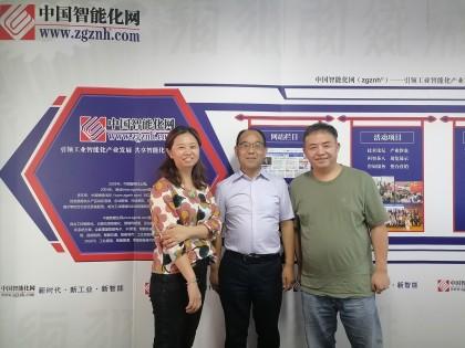 5.1节前,百立特物联科技滕敏和官世福造访中国智能化网