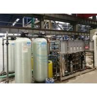 芳泉2吨双级反渗透净水设备
