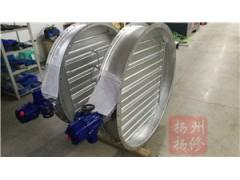 扬州扬修智能电动密闭阀DN1000尺寸定制