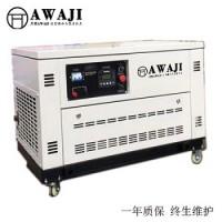 应急30KW水冷静音汽油发电机供应商