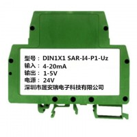 信号隔离转换器4-20MA转0-5V