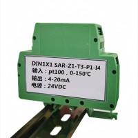 pt100温度变送器 4-20MA 0-10V