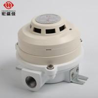 宏盛佳HAJB-Y-2防爆烟雾浓度传感器24V开关量销售批发