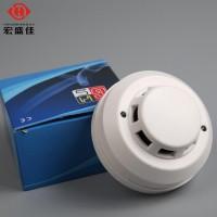 宏盛佳耐工作温度80度的烟雾探测器/耐高温烟感报警器