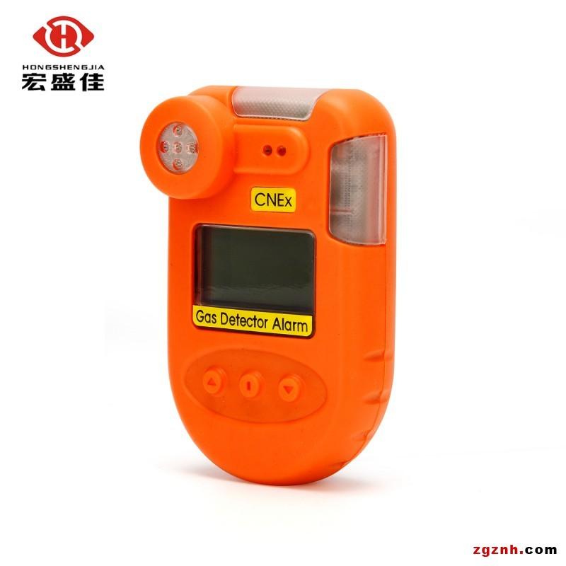 HA-850便携式气体检测仪 (1)